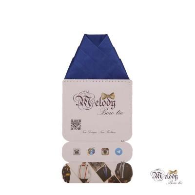 دستمال جیبی سری ولکانو (آبی مات)