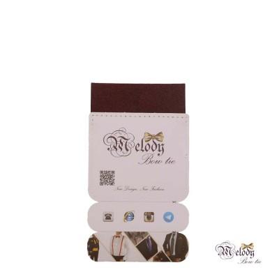 دستمال جیبی سری سنسیلو (قهوه ای براق)