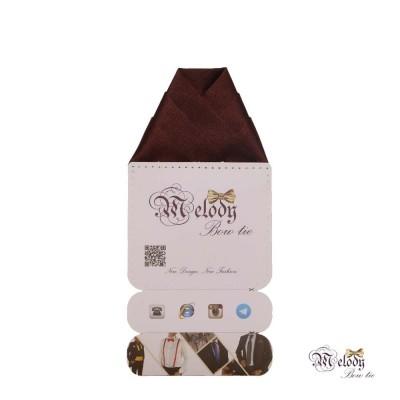 دستمال جیبی سری ولکانو (قهوه ای براق)