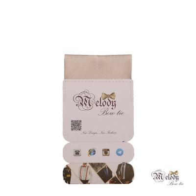 دستمال جیبی سری سنسیلو (شیری براق)