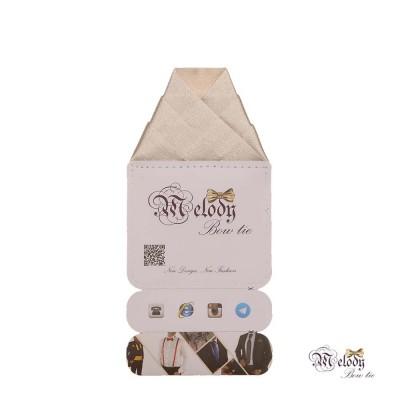 دستمال جیبی سری ولکانو (شیری براق)