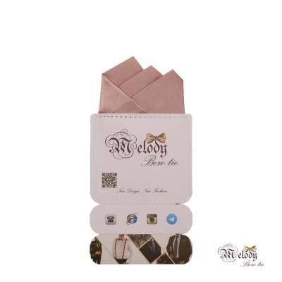 دستمال جیبی سری رنگین کمان (صورتی چرک مات)